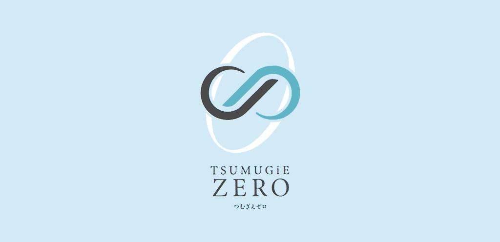 tsumugie0logo_S